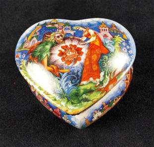 Lucy Maxym Beauty And The Beast Trinket Box