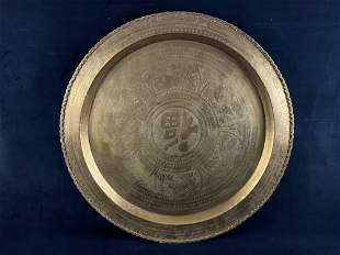 """30"""" Antique Hong Kong """"Happiness"""" Etched Brass Tray -"""