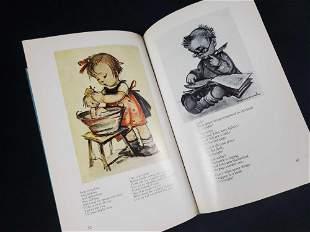 The Hummel Book 1967 Poem Book by Berta Hummel and