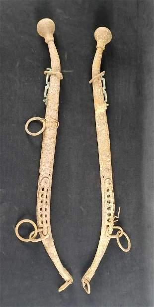 Vintage Cast Iron Steel Horse Yoke Harness