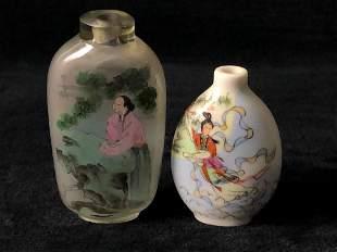 Vintage Chinese Asian Snuff Perfume Bottles Reverse