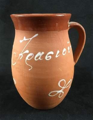 Vintage Partially Glazed Terracotta Ceramic Mug