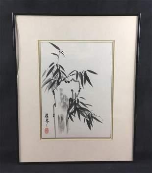 Chinese Brush Painting by Kuei Dorman