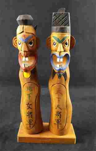 Korean Good Fortune Totems Jang-seung Wood Carving