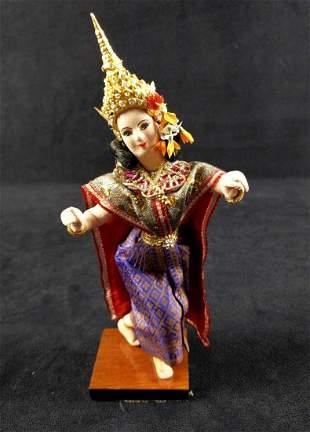 Vintage The Princess Bangkok Cloth Doll