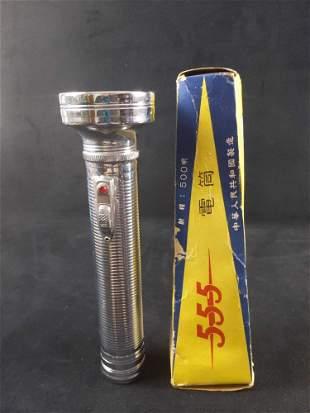 Seven Vintage 500FT Beam 555 Aluminum Flashlights