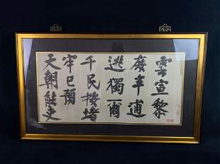 Vintage Japanese Original Painted Calligraphy Framed