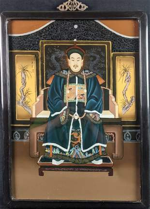 Vintage Chinese Reverse Glass Painting Emperor Court