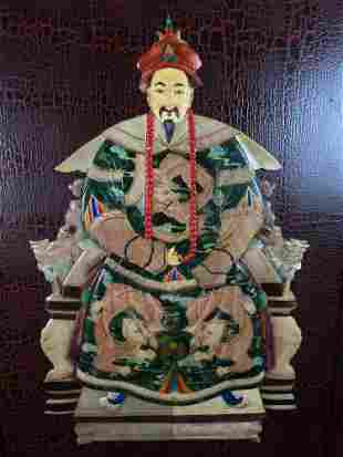 Vintage Chinese Caishen Cai God Of Wealth Inlay Mosaic