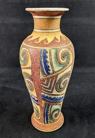 Vintage Native American Style Sand Painted Pottery Vase