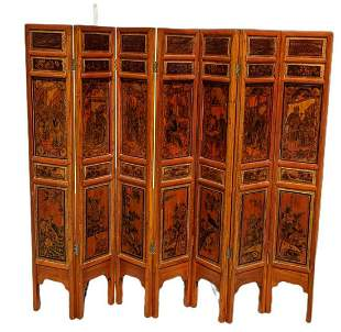 Chinese Vintage Carved Gilt 7 Panels Screen/Room