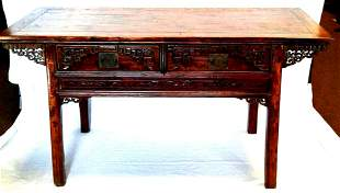 Asian Hand Carved Buffet Table