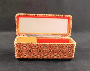 Vintage Jewelry Box With Mirror And Music Box
