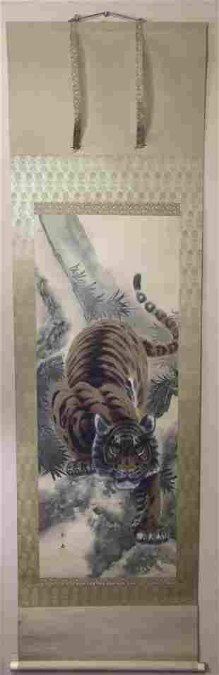 Antique Crouching Tiger Wall Hanging