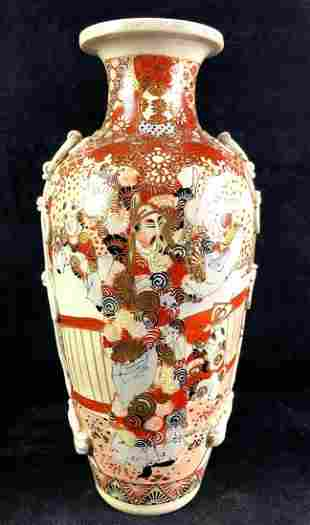 Japanese Porcelain Vase Circa 19th or 20th Century