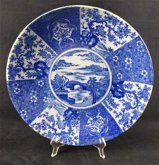 Large Vintage Blue Porcelain Plate Asian Village