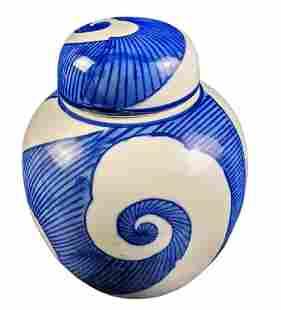 Vintage Handpainted Porcelain Ginger Jar
