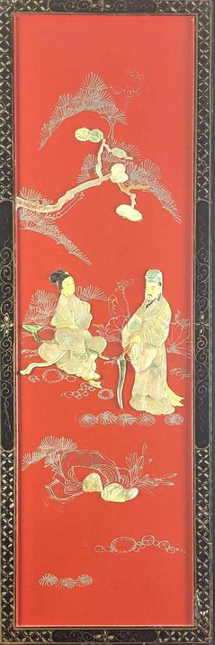 Vintage Chinese Mother Of Pearl Wall Panel Chatting