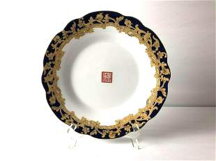 Rare Antique Chinese Blue & Gold Porcelain Plate