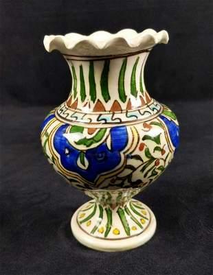 Vintage Hand Painted Ceramic Vase
