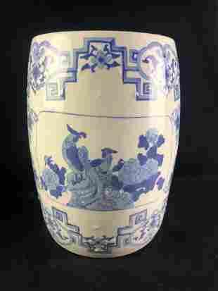 Chinese Porcelain Vase Large