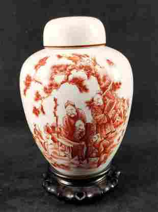 Chinese Ceramic Ginger Jar With Stand