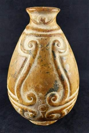 Vintage Style Earthenware Vase