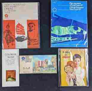 Japan World's Far 1967-1970 Pamphlets and Souvenir