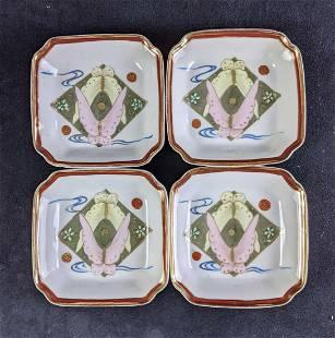 Vintage Porcelain Square Bowls, Four
