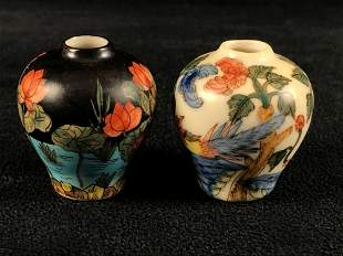 Vintage Miniature Chinese Porcelain Hand Painted Floral