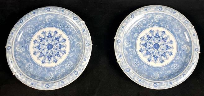 Set of Matching Blue Treve Sanyo Japan Decorative