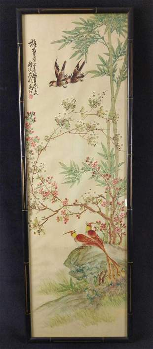 Vintage Chinese Lithograph Panel Four Birds