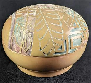 Vintage Chinese Etched Ceramic Bowl With Lid