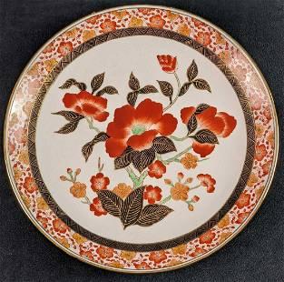 Vintage Maas Brothers Hand Painted Decorative Plate