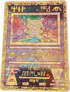 Ancient Mew Holo Pokemon Card Movie Promo