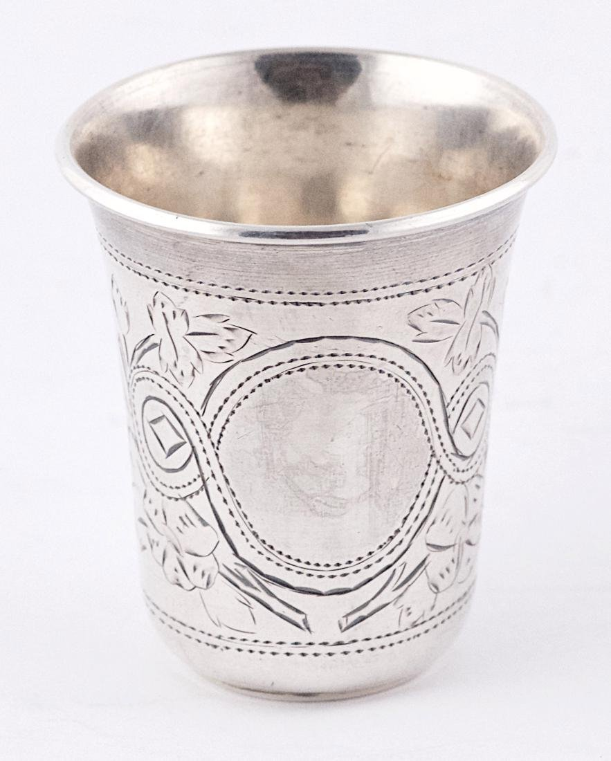 X.N .875 silver kiddush cup, Russia, Moscow (1896)