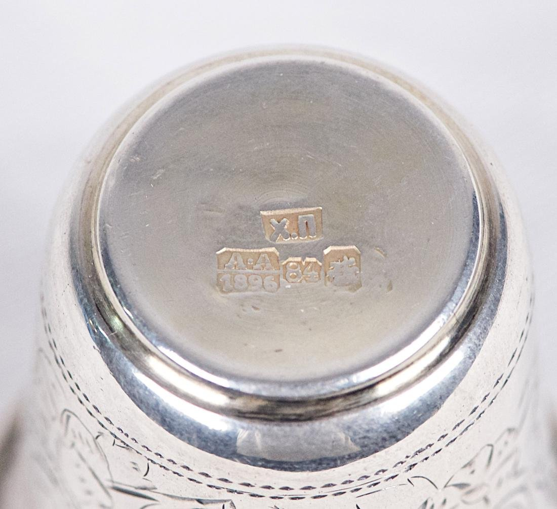 X.N .875 silver kiddush cup, Russia, Moscow (1896) - 3
