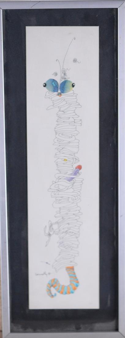 Connolly, Reynald (1944-) - Sans titre (1975)
