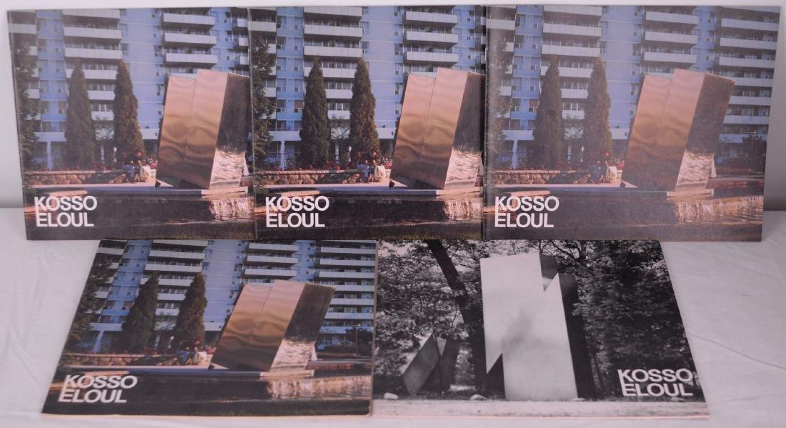 Eloul, Kosso (1920-1995) - Kosso Eloul, Galerie de