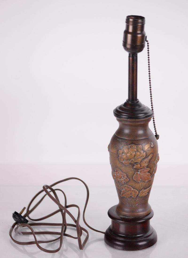 Inconnu (XIX) (Japon / Japan) - Vase en bronze