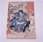 Kunisada, Utagawa - Homme en bleu