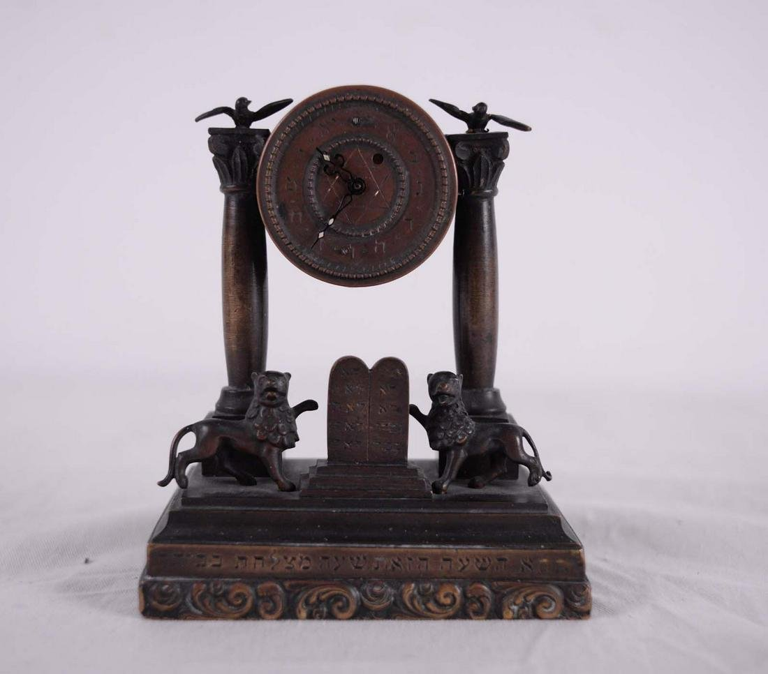 Kohler & Co. Laufamholz - Antique judaic bronze clock