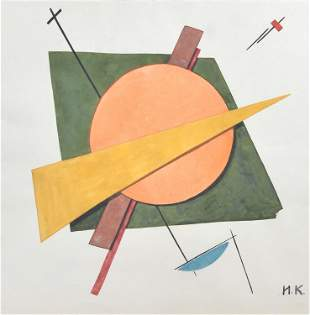 Vasilievich Kliun, Ivan (Attrib.) - Composition