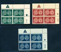 Israël 1948 #7/9 plate blocks, stamps VF **.