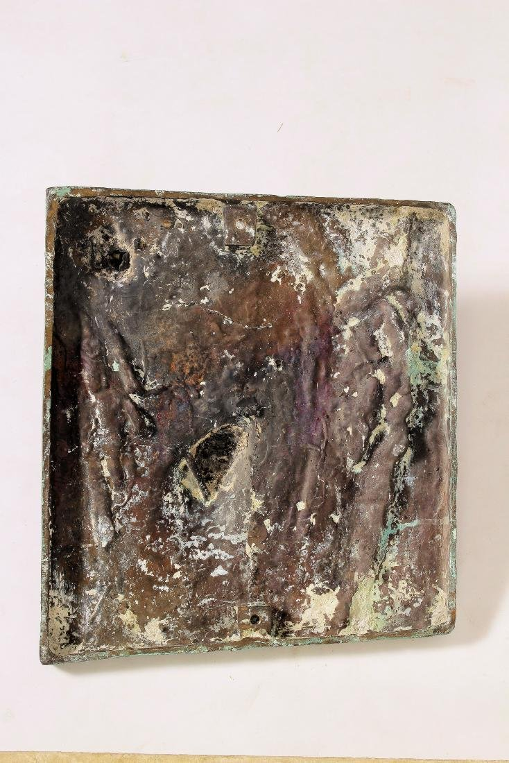 Henry Moore Hand Relief No. 1, 1952 / Cast 1956 - 7