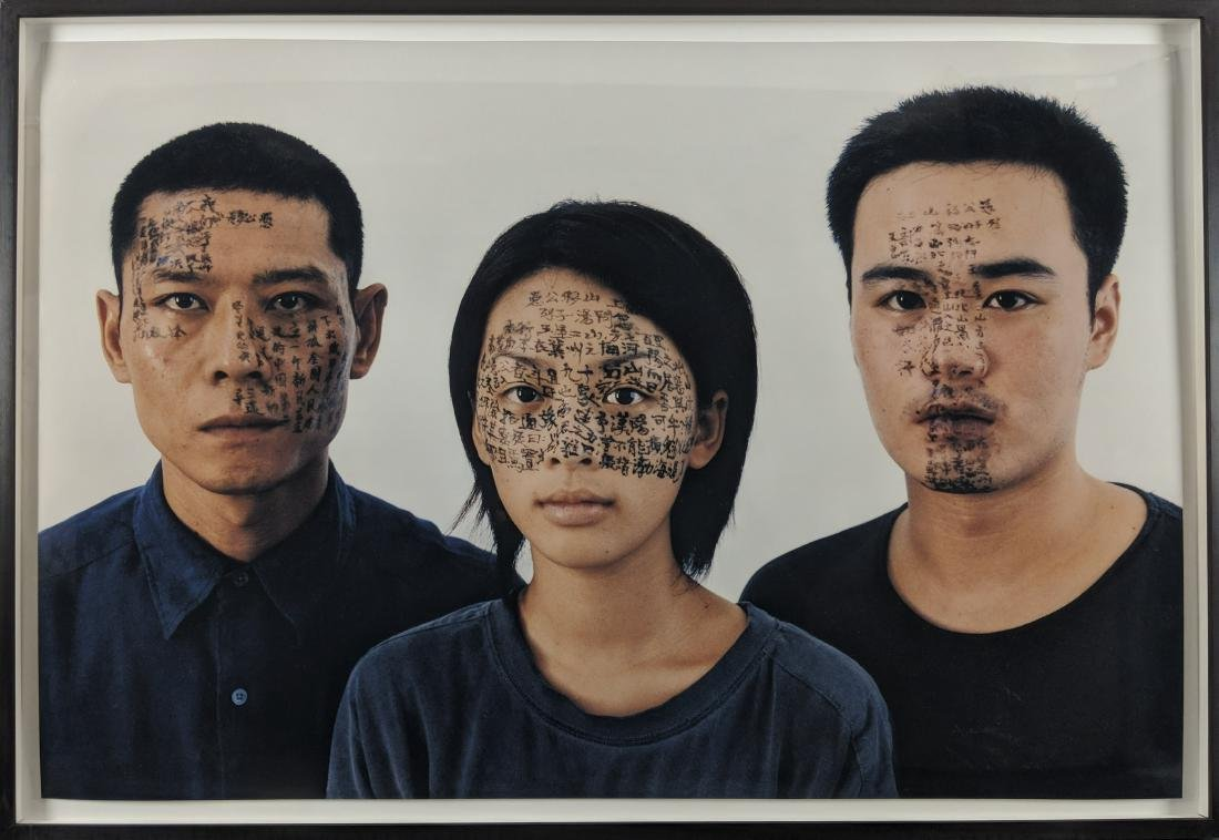 Zhang Huan - (5) selections from Shanghai Family Tree