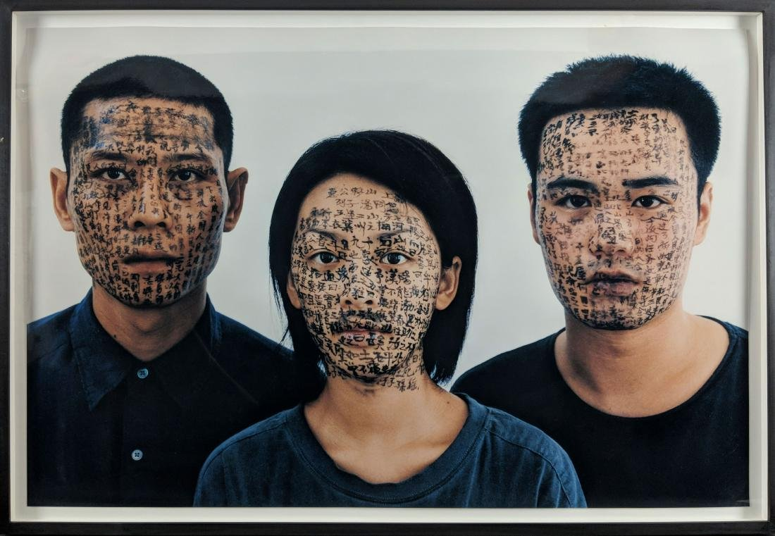 Zhang Huan - (5) selections from Shanghai Family Tree - 2