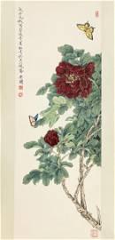 Yu Feian 于非闇  (attributed) -