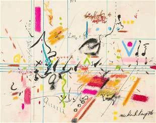Richard Karp - Untitled (Abstract Composition)