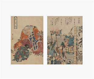 Hokusai School - Two (2) Ukiyo-e prints